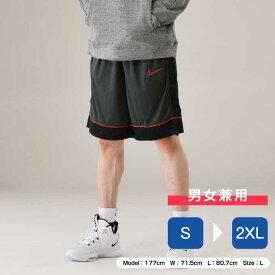 ナイキ バスケットボール パンツ メンズ レディース ファストブレーク ショートパンツ BV9453-070 バスパン バスケットボールパンツ バスケットパンツ 練習着 NIKE