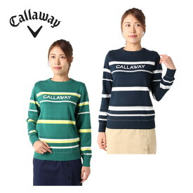 キャロウェイ ゴルフウェア セーター レディース ボーダークルーネックニットセーター 241-1118802 Callaway