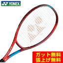 ヨネックス 硬式テニスラケット Vコア98 2021 06VC98-587 YONEX