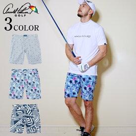 アーノルドパーマー arnold palmer ゴルフウェア ショートパンツ メンズ 総柄パターンショートパンツ AP220109K02