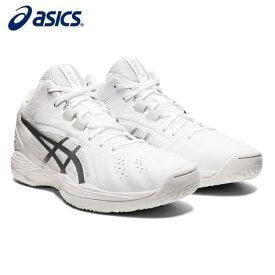 アシックス バスケットシューズ メンズ レディース ゲルフープ13 ワイド GELHOOP V 13-wide 1063A033 100 asics バスケ 靴 練習 試合 部活
