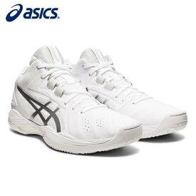 アシックス バスケットシューズ メンズ レディース ゲルフープV13 GELHOOP V13 スタンダード 1063A035 100 asics バスケ 靴 練習 試合 部活