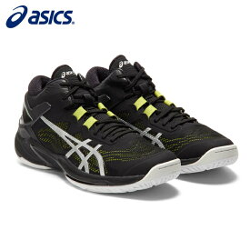 アシックス バスケットシューズ メンズ レディース ゲルバースト25 GELBURST 25th スタンダード 1063A032 002 asics バスケ 靴 練習 試合 部活
