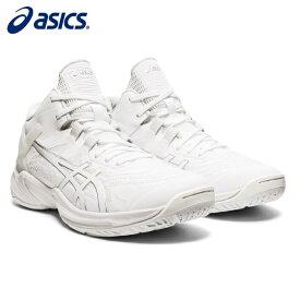 アシックス バスケットシューズ メンズ ゲルバースト25 ワイド GELBURST 25th 1063A030 102 asics バスケ 靴 練習 試合 部活