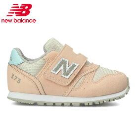 ニューバランス ジュニアスニーカー ジュニア IZ373CP2 new balance