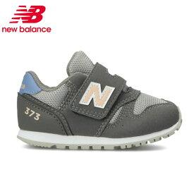 ニューバランス ジュニアスニーカー ジュニア IZ373CG2 W new balance
