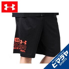アンダーアーマー ハーフパンツ メンズ Tech Sport Shorts 1361510-001 UNDER ARMOUR