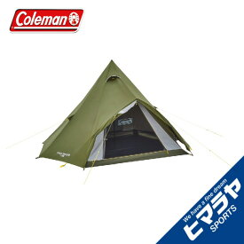 コールマン テント ワンポールテント エクスカーションティピー2/325 X-CURSION TEPEE 2/325 2000038140 Coleman