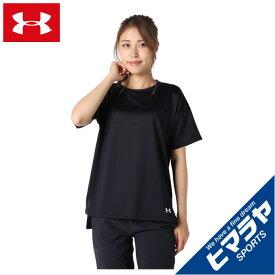 アンダーアーマー Tシャツ 半袖 レディース UAテック ベント Tシャツ 1364941-001 UNDER ARMOUR