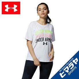 アンダーアーマー Tシャツ 半袖 レディース UA テキストロゴTシャツ Text Logo Tee 1364669-100 UNDER ARMOUR