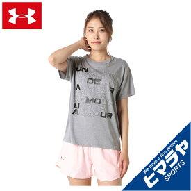 アンダーアーマー Tシャツ 半袖 レディース UA コットンボックスグラフィックTシャツ 1364218-035 UNDER ARMOUR