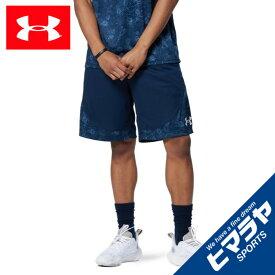アンダーアーマー バスケットボール パンツ メンズ レディース BB Is My Blood ショーツ 1364722 408 バスパン バスケットボールパンツ バスケットパンツ 練習着 UNDER ARMOUR