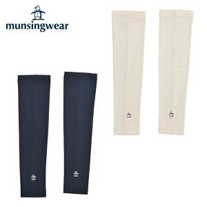 マンシング Munsingwear ゴルフ アームカバー メンズ MGBPJD52