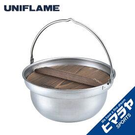 ユニフレーム UNIFLAME 調理器具 鍋 焚き火鍋26cm 659991
