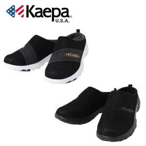 ケーパ Kaepa サボサンダル メンズ スリッポンサンダル KP02084