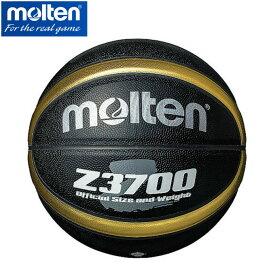 モルテン molten バスケットボール 5号球 Z3700 人口皮革 B5Z3700-KZ