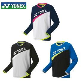 ヨネックス テニスウェア バドミントンウェア スウェット トレーナー メンズ レディース ライトトレーナー フィットスタイル 31043 YONEX