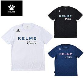 ケルメ KELME サッカーウェア プラクティスシャツ 半袖 メンズ KC21S112