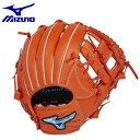 ミズノ 野球 少年軟式グローブ 内野手用 ジュニア 少年軟式用 グローバルエリート プロフェッショナルPremium Model 1…