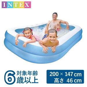 プール INTEX インテックス ビニールプール 大型 200×147×46cm 6歳以上 子供用 キッズ用 プール 57180 INTEX 長方形 大型ビニールプール
