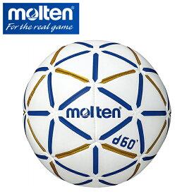 モルテン molten ハンドボール 1号 d60 屋内 H1D4000-BW