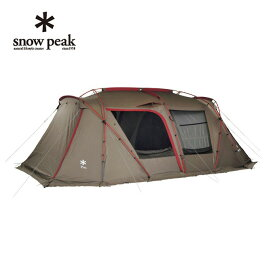スノーピーク テント 2ルームテント ランドロックPro. FES-091 snow peak
