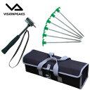 ビジョンピークス VISIONPEAKS 金属ハンマー ペグ 金属ハンマー + ネイルぺグ25cm 6本 + ツールケースM VP1639025 + VP163...