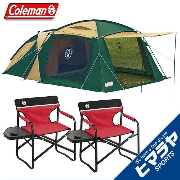 コールマン Coleman 大型テント ラウンドスクリーン2ルームハウス サイドテーブルデッキチェアST レッド 2個 170T14150J + 2000017005