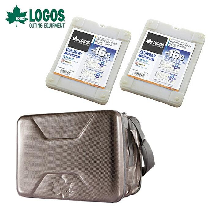ロゴス LOGOS 保冷剤 ハイパー氷点下クーラーL+氷点下パックGT−16℃・ハード1200g×2 【お買い得3点セット】 R16AE008