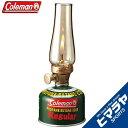 コールマン ガスランタン ルミエールランタン + 純正LPガス燃料[Tタイプ]230g 205588 + 5103A230TJAN coleman