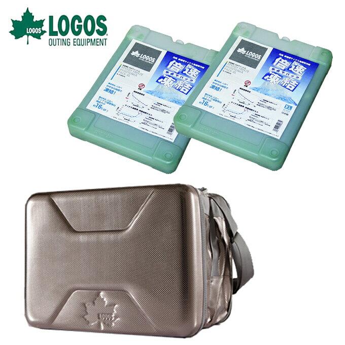 ロゴス LOGOS 保冷剤 ハイパー氷点下クーラーXL+倍速凍結・氷点下パックXL×2個【お買い得3点セット】 R167N003