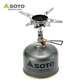 ソト SOTO アウトドア マイクロレギュレーターストーブ ウインドマスターSOD-310 + SOD-460 + SOD-725T お買い得3点セット