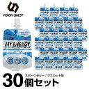 エネルギーゼリー スポーツゼリー マスカット味 箱売り 30個 EGJ-M エネルギー補給 ゼリー飲料 低価格 ビジョンクエス…