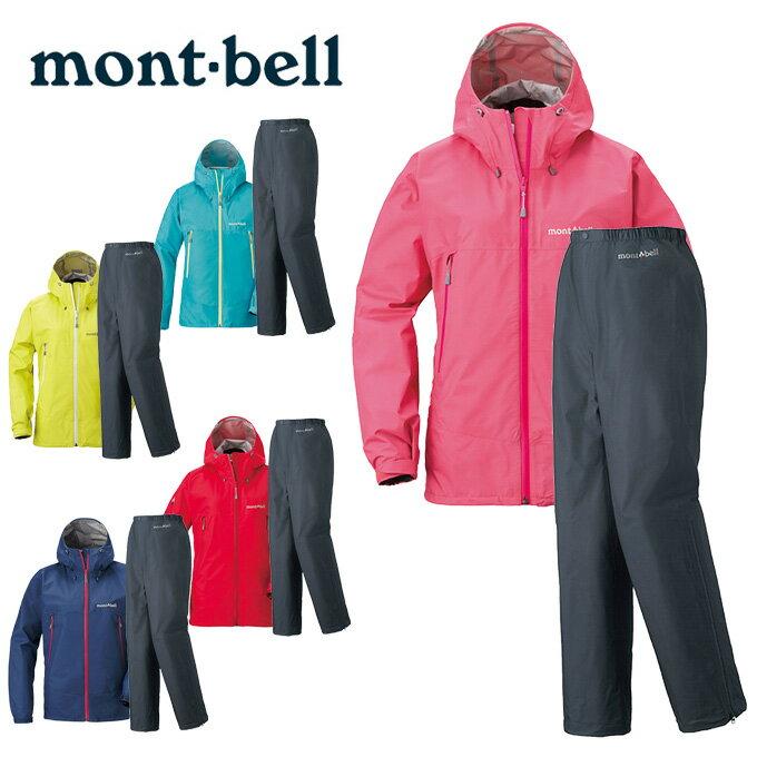 モンベル mont bell レインウェア 上下セット レディース レインダンサー ジャケット+パンツ 1128341+1128343