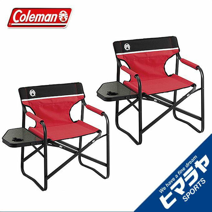 コールマン Coleman アウトドアチェア サイドテーブルデッキチェアST レッド ×2脚 2000017005
