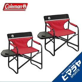 コールマン アウトドアチェア サイドテーブルデッキチェアST レッド ×2脚 2000017005 Coleman