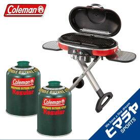 コールマン バーベキューコンロ セット ロードトリップグリルLXE-J II + 純正LPガス燃料[Tタイプ]470g×2 2000017066 + 5103A470T Coleman