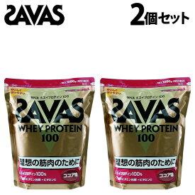 ザバス プロテイン ホエイプロテイン100 ココア味 1,050g 2個セット CZ7427 SAVAS