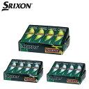 スリクソン SRIXONゴルフボールスリクソン トライスターSRIXON TRI-STAR1ダース 12個入り