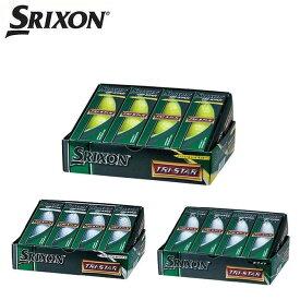 スリクソン SRIXON ゴルフボール 1ダース(12個入り) スリクソン トライスター SRIXON TRI-STAR