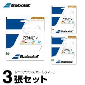 バボラ Babolat 硬式テニスガット トニックプラス ボールフィール BA201026 【3張セット】