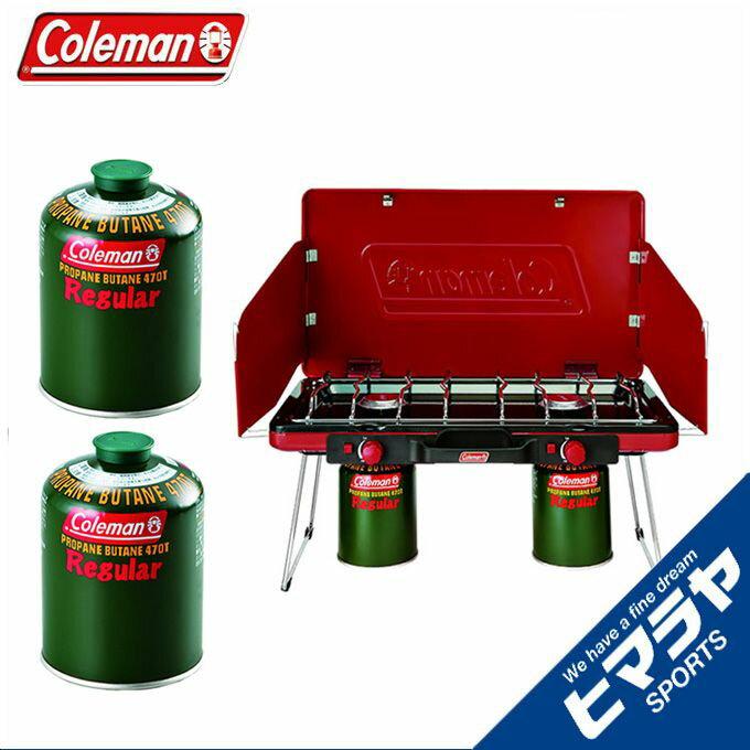 コールマン ツーバーナー ツーバーナー LPツーバーナーストーブレッド 純正LPガス燃料[Tタイプ]470g×2個 2000021950+5103A470T coleman