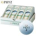 ファイズ PHYZゴルフボールPHYZ 2015年1ダース 12個入り