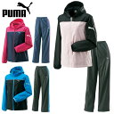プーマ PUMAウィンドブレーカー レディース上下セットジャケット+パンツ920396+920397