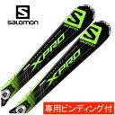 サロモン salomon X-PRO TI+LITHIUM10 メンズ レディース スキー板セット 金具付 【取付無料】