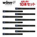 ウィン winnゴルフ クラブ用グリップXi Series エックス アイ BKお買い得10点セットXi7-BK