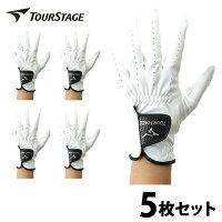 ツアーステージTOURSTAGEゴルフグローブ左手用メンズグローブ5枚セットGLT15H
