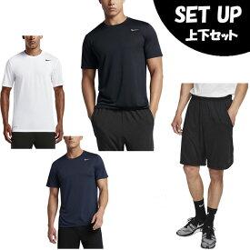 ナイキ 半袖Tシャツ ハーフパンツ セット メンズ DRI-FIT レジェンド S/S Tシャツ + DRI-FIT ショート 4.0 718834 + 890812-010 NIKE
