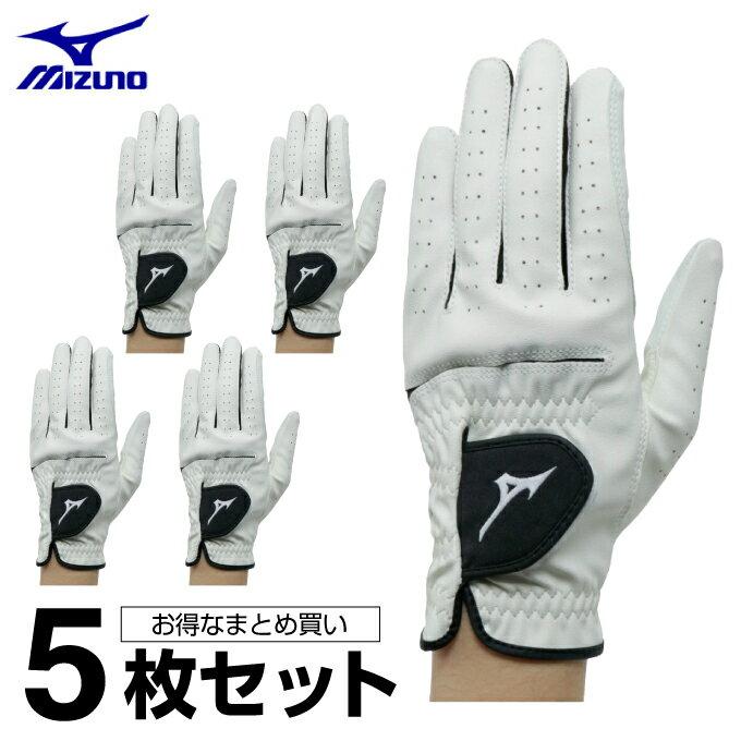 ミズノ MIZUNO ゴルフグローブ 左手用 メンズグローブ 5枚セット 5MJMO60101