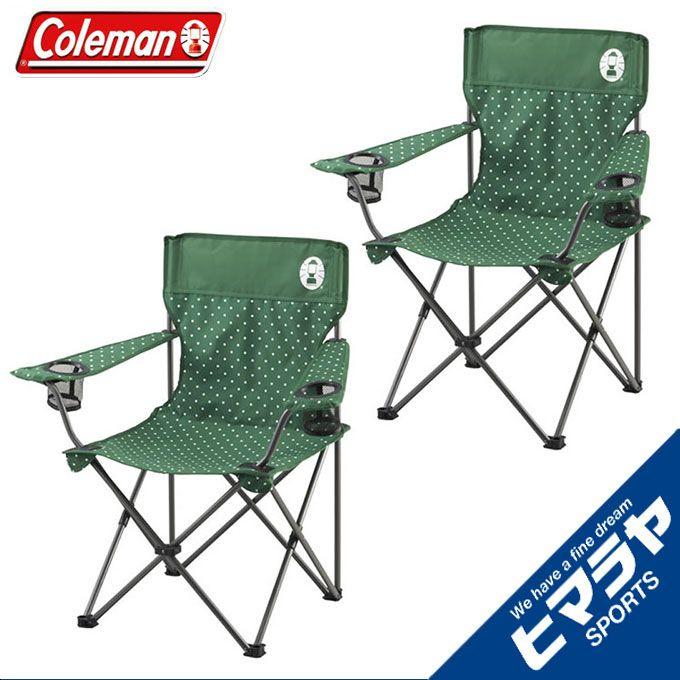 コールマン アウトドアチェア リゾートチェア グリーンドット 2000026735 お買い得2脚セット coleman